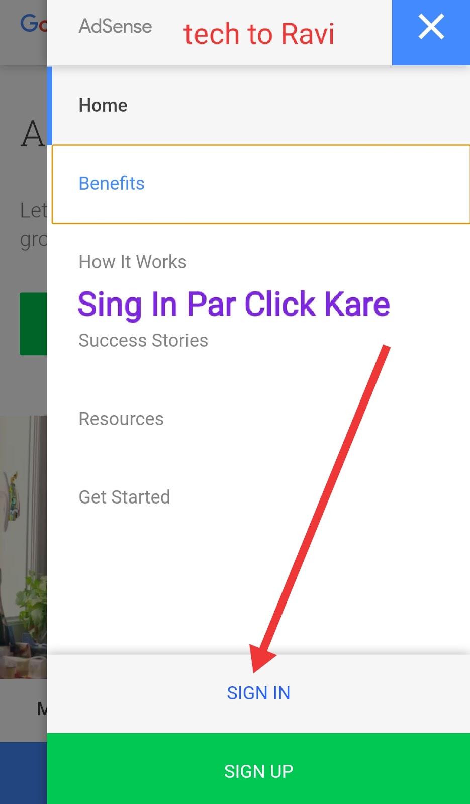 google adsense me login karna sikhe hindi