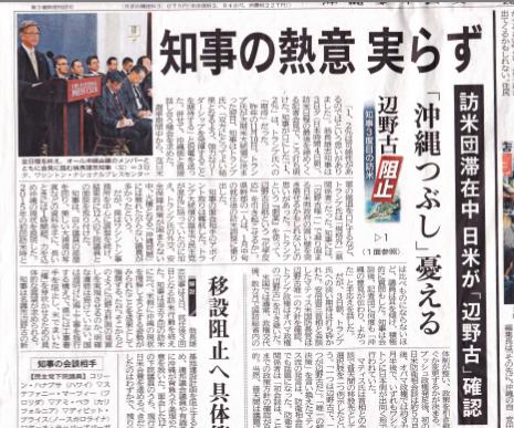 Times okinawa