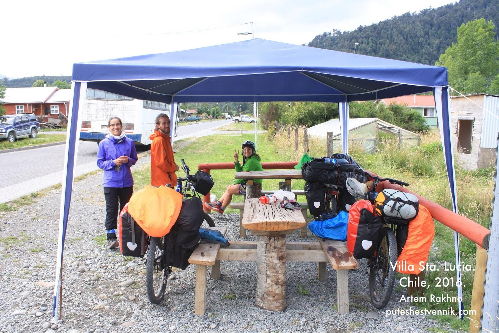 Путешественники на велосипедах