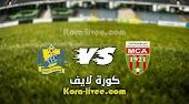 نتيجة مباراة مولودية الجزائر وتونغيث في دوري أبطال أفريقيا