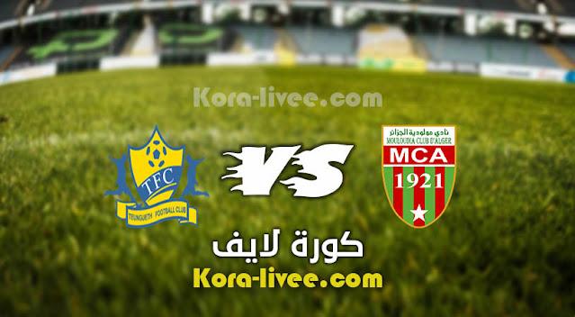 موعد مباراة مولودية الجزائر وتونغيث القادمة  في دوري أبطال أفريقيا والقنوات الناقلة