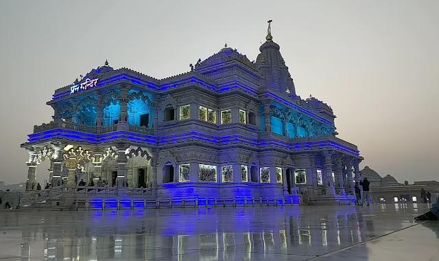 Prem Mandir changing light image
