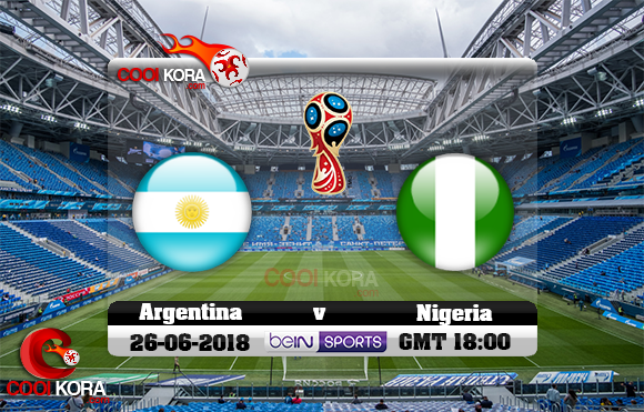 مشاهدة مباراة الأرجنتين ونيجيريا اليوم 26-6-2018 بي أن ماكس كأس العالم 2018