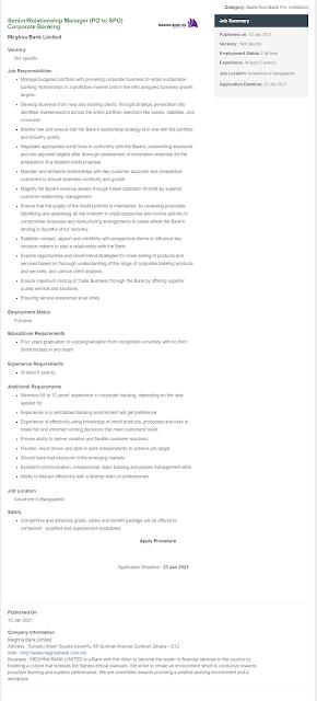 Meghna Bank Limited Job Circular 2021