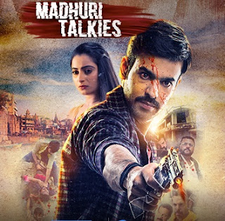 Madhuri Talkies S01 Complete Download 720p WEBRip