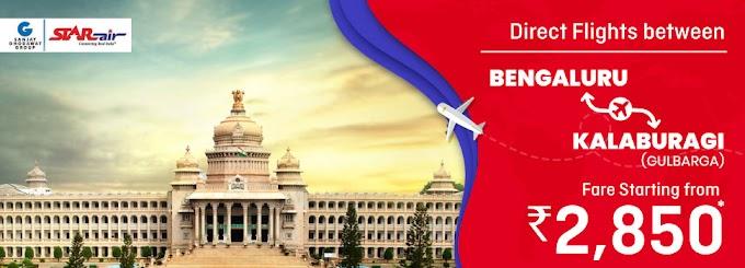 Star Air - Direct Flight From Bangalore to Gulbarga