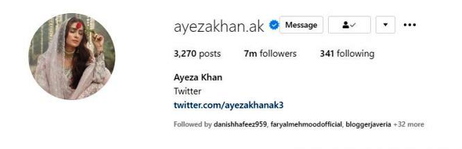 Actress Aiza Khan Instagram
