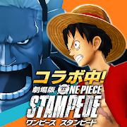 Playstore icon of ONE PIECE バウンティラッシュ (JP)