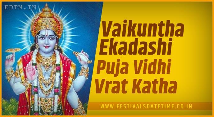Vaikuntha Ekadashi Puja Vidhi and Vaikuntha Ekadashi Vrat Katha