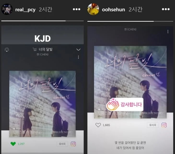 [THEQOO] Sehun ve Chanyeol Chen'in yeni şarkısını destekleyince EXO fandomu birbirine girdi