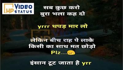 sad status for whatsapp online