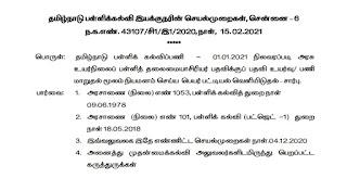 IMG_20210215_201319