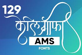 Download Download Marathi Font