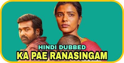 Ka Pae Ranasingam Hindi Dubbed Movie