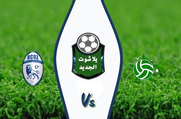 نتيجة مباراة مولودية وجدة وسريع وادي زم اليوم الجمعة 14-02-2020 الدوري المغربي