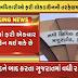 Factcheck: Fact of Lockdown Viral News In Gujarat