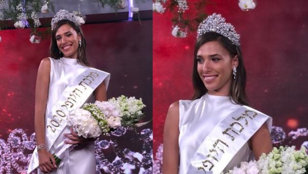 Tehlia Levi es Miss Israel 2020