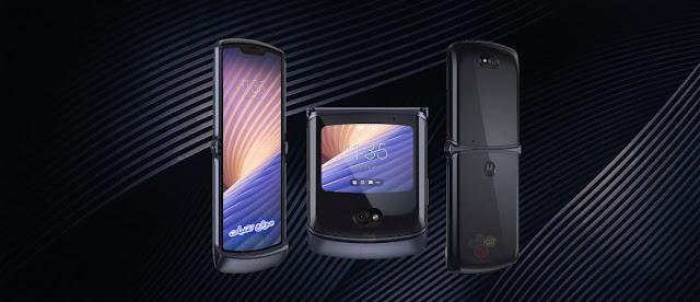 مواصفات ومميزات هاتف موتورولا Motorola Razr 5G القابل للطي