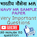 indian navy mr question paper 2019 | indian navy mr question paper 2019 pdf download