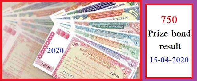 750 prize bond result 15-04-2020