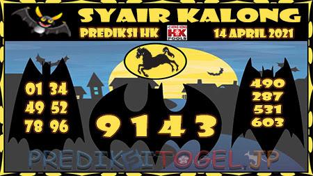 Syair Kalong HK Rabu 14 April 2021
