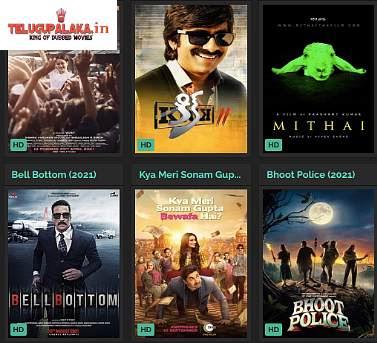 telugupalaka-latest-movies