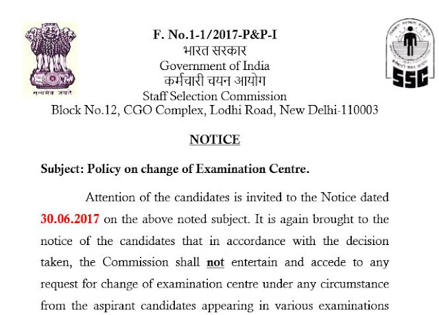 SSC Notice Regarding the Policy on Change of Examination Center - [PDF]- SSC Officer