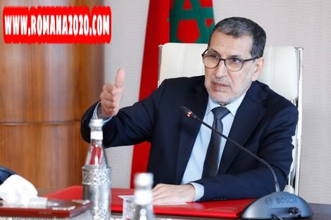 أخبار المغرب: الحكومة تنحني للعاصفة وتؤجل مشروع قانون 22.20 تكميم أفواه المغاربة