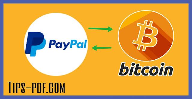 بنك باي بال PayPal يسمح باستخدام العملات الرقمية Crypto Currency