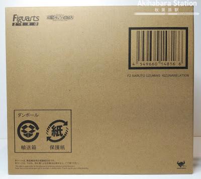 Figuarts Zero Uzumaki Naruto 絆 kizuna (Relation) - Tamashii Nations