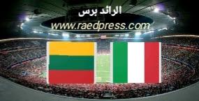 مباراة ايطالياوليتوانيا