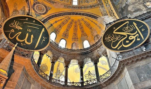 2. Hagia Sophia