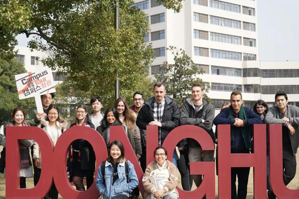 منحة مقدمة من جامعة دونغهوا في الصين لطلبة البكالوريوس والدراسات العليا (ممولة بالكامل)