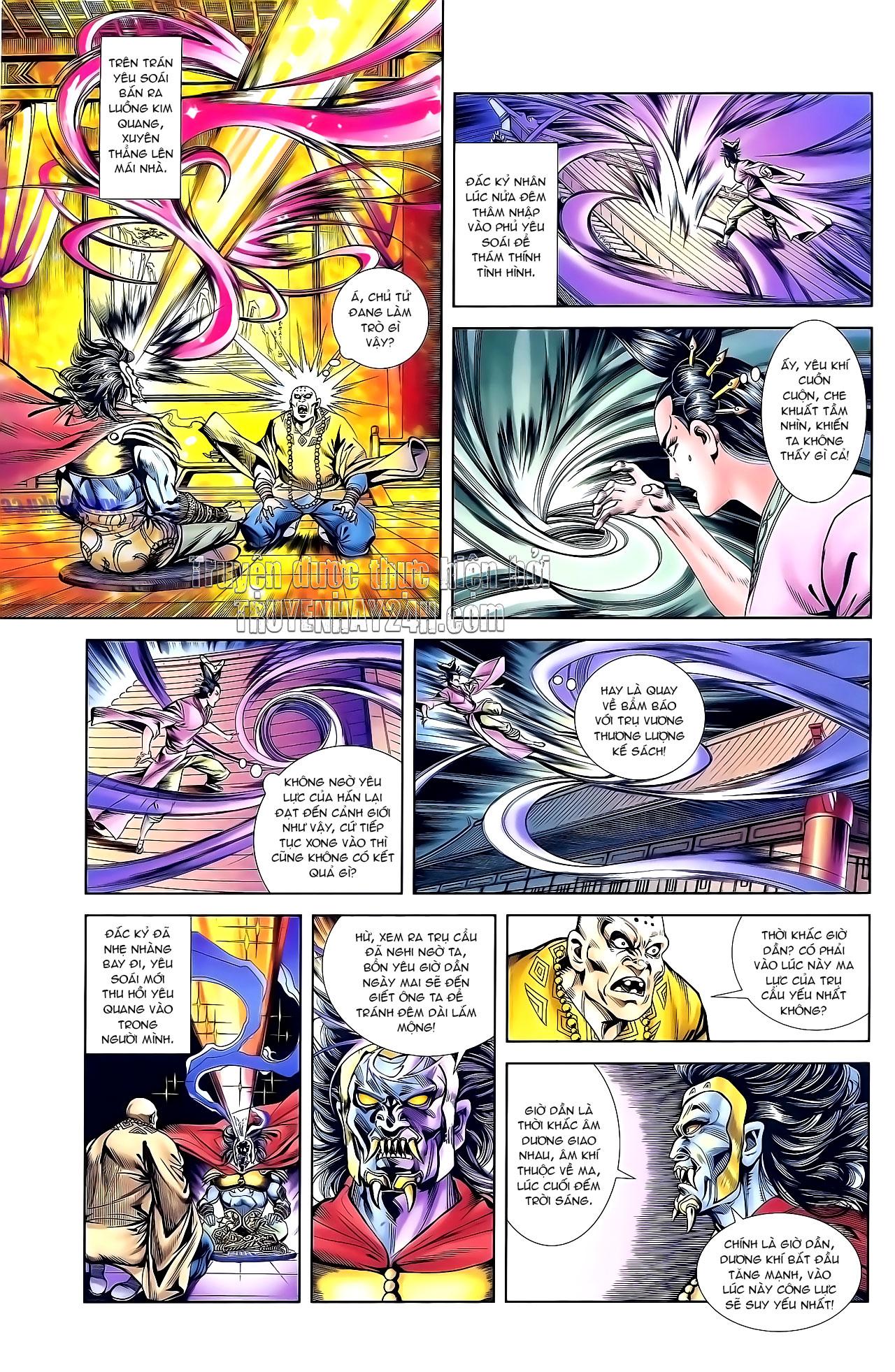 Cơ Phát Khai Chu Bản chapter 135 trang 26