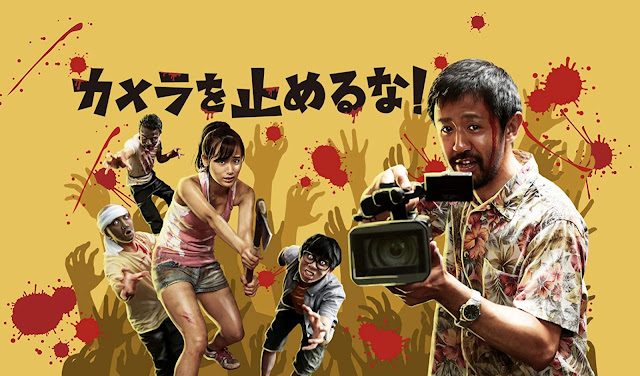 "One Cut of the Dead (aka ""Zombie contro zombie"" aka ""Kamera o tomeru na!"")"