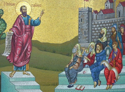 St. Paul preaching in Berea