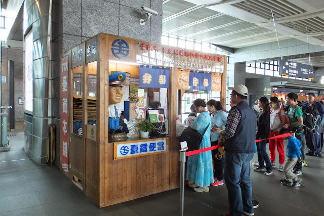 THSR-taichung-station-bento