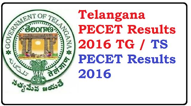 Telangana PECET Results 2016 TG / TS PECET Results 2016 /2016/06/telangana-pecet-results-2016-tg-ts-PECET-results.html