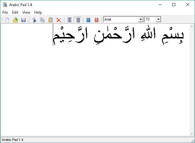 basmalah ArabicPad - Menggunakan ArabicPad untuk Menulis Huruf Hijaiah di PC