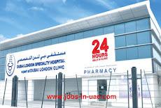 تعلن عيادة دبي لندن - Careers Dubai London Clinic - عن فتح باب التسجيل للتوظيف بدبي