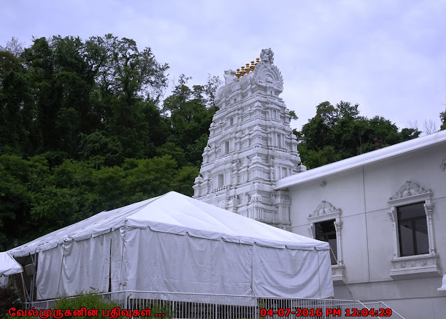 Sri Venkateswara Temple Pittsburgh