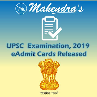 UPSC  Examination, 2019 | eAdmit Cards Released