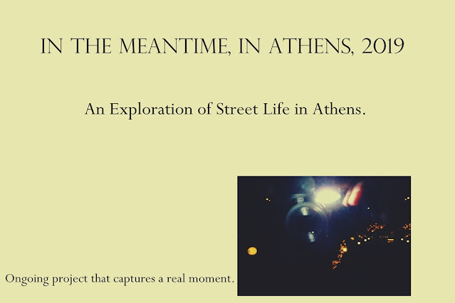 betty manousos street photography in athens