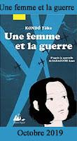 http://blog.mangaconseil.com/2019/08/a-paraitre-une-femme-et-la-guerre-en.html