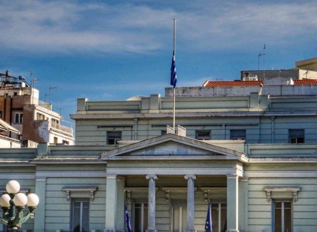 Θέμα κύρους και αξιοπιστίας για την Ελλάδα, η υπόθεση Κατσίφα