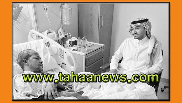 وفاة خميس العويران لاعب المتخب السعودى ونادى الهلال السابق | ابن عم سعيد العويران