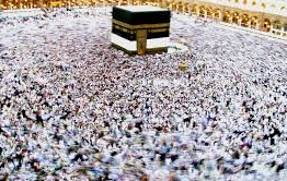 Pengertian Haji, Syarat, Rukun, Jenis, Tata Cara & Manfaatnya