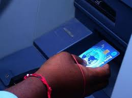Are you aware of this SBI new card facility