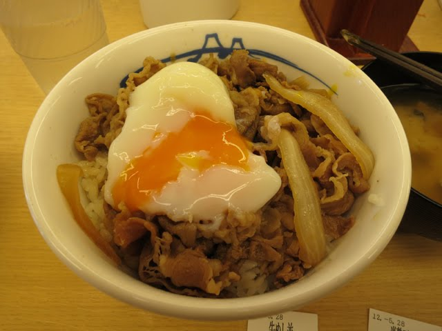 Best Tokyo Gyudon Beef Bowl; raw onsen tamago egg; Tokyo Consult. TokyoConsult