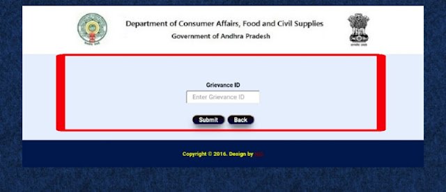 How to Check AP Ration Card 2020 Grievance Status